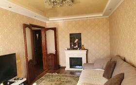 3-комнатная квартира, 69.8 м², 4/6 этаж, улица 50 лет Октября 61 - А за 16 млн 〒 в Рудном