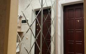 3-комнатная квартира, 143 м², 4/7 этаж, Мангилик ел 29/2 за 97 млн 〒 в Нур-Султане (Астана), Есильский р-н