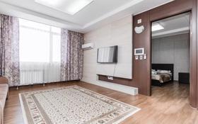 2-комнатная квартира, 85 м², 20/28 этаж посуточно, Байтурсынова 1 — Тауелзидик за 15 000 〒 в Нур-Султане (Астана), Алматы р-н