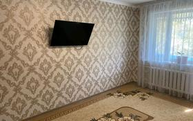 2-комнатная квартира, 44.5 м², 2/5 этаж, Ул.Аманжолова 15 за 10.8 млн 〒 в Жезказгане