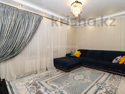4-комнатный дом, 92 м², 4 сот., Шаляпина за 46.5 млн 〒 в Алматы, Бостандыкский р-н — фото 2