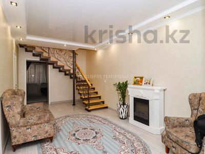 4-комнатный дом, 92 м², 4 сот., Шаляпина за 46.5 млн 〒 в Алматы, Бостандыкский р-н — фото 8