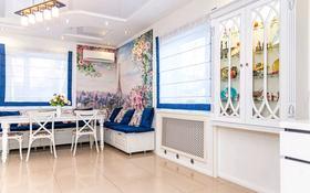 6-комнатный дом, 160 м², 6.5 сот., Степана Разина за 61 млн 〒 в Караганде, Казыбек би р-н