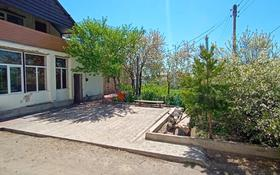 8-комнатный дом, 350 м², 25 сот., Центральная за 35 млн 〒 в Карагандинской обл.