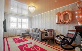 5-комнатная квартира, 104 м², 7/10 этаж, Жукова за 30.6 млн 〒 в Петропавловске
