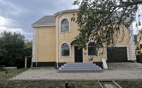 7-комнатный дом, 472 м², 8 сот., улица Ботаническая 10 за 143 млн 〒 в Караганде, Казыбек би р-н