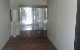 Офис площадью 17 м², 3 мкр 25 за 40 000 〒 в Талдыкоргане
