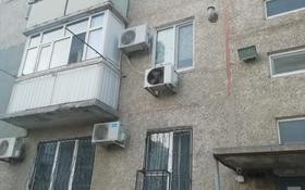 3-комнатная квартира, 55.8 м², 3/5 этаж, Авангард-4 12 за 15 млн 〒 в Атырау, Авангард-4