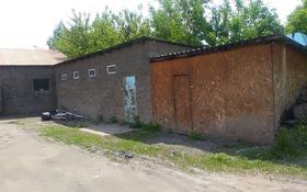 Склад бытовой , Колхозная за 8.5 млн 〒 в Усть-Каменогорске