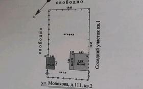 3-комнатный дом, 78 м², 6 сот., мкр Фёдоровка , Молокова 111 за 15 млн 〒 в Караганде, Казыбек би р-н