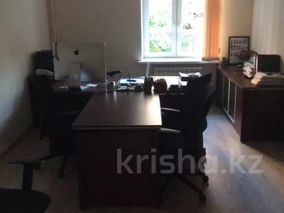 19-комнатный дом, 700 м², 15 сот., проспект Достык 97А за 300 млн 〒 в Алматы, Медеуский р-н — фото 15
