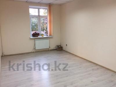 19-комнатный дом, 700 м², 15 сот., проспект Достык 97А за 300 млн 〒 в Алматы, Медеуский р-н — фото 4