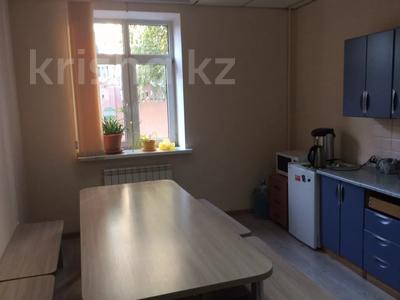 19-комнатный дом, 700 м², 15 сот., проспект Достык 97А за 300 млн 〒 в Алматы, Медеуский р-н — фото 5