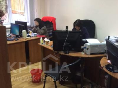 19-комнатный дом, 700 м², 15 сот., проспект Достык 97А за 300 млн 〒 в Алматы, Медеуский р-н — фото 8