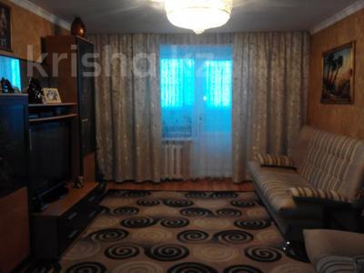 3-комнатная квартира, 60 м², 6/10 этаж, проспект Тауелсыздык 293 за 12.5 млн 〒 в Павлодаре — фото 4