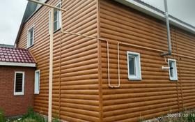 4-комнатный дом, 153 м², 9 сот., 6 Солнечная 10а за 31 млн 〒 в Костанае