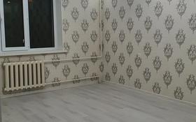3-комнатная квартира, 93 м², 4/5 этаж, мкр Нурсат 152 за 32 млн 〒 в Шымкенте, Каратауский р-н