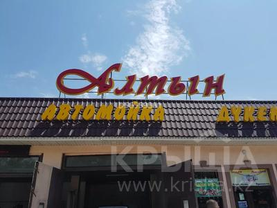 Магазин площадью 50 м², Аркабай 280 б за 100 000 〒 в Байсерке — фото 2