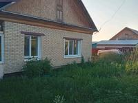 4-комнатный дом, 82.4 м², 14.2 сот., Ул.Мира 35 за 12 млн 〒 в Усть-Каменогорске