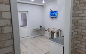1-комнатная квартира, 26 м², 2/9 этаж, Ильяс омарова 23 — Кайым мухамедханова за 14 млн 〒 в Караоткеле