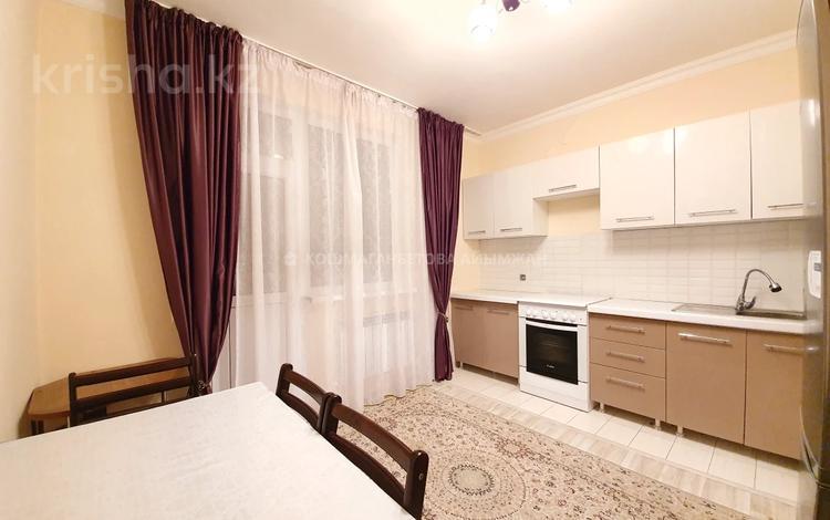 1-комнатная квартира, 44 м², 10/10 этаж, Переулок Сартау 16 за 12.8 млн 〒 в Нур-Султане (Астана), Алматы р-н