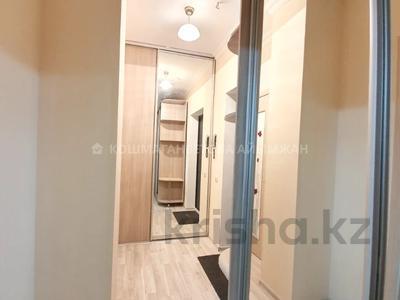 1-комнатная квартира, 44 м², 10/10 этаж, Переулок Сартау 16 за 12.8 млн 〒 в Нур-Султане (Астана), Алматы р-н — фото 5