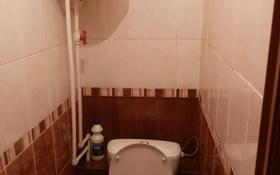 2-комнатная квартира, 52 м², 1/5 этаж посуточно, Габдуллина 79 — Ауельбекова за 5 000 〒 в Кокшетау