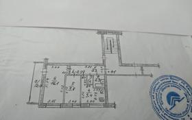 2-комнатная квартира, 48.5 м², 2/4 этаж, проспект Космонавтов 16 — Парковая улица за ~ 8.2 млн 〒 в Рудном