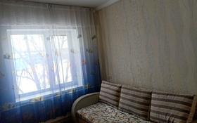 3-комнатная квартира, 67 м², 4/5 этаж помесячно, Қарасай батыр 38 — Рысқұлов за 120 000 〒 в Талгаре