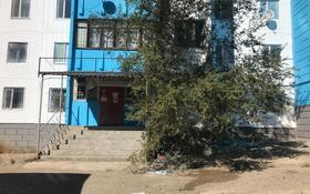 Магазин площадью 45 м², Алашахана 22 б за 125 000 〒 в Жезказгане
