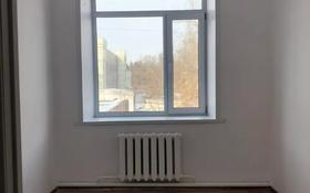 Здание, Академика Маргулана 91 площадью 550 м² за 2 400 〒 в Павлодаре