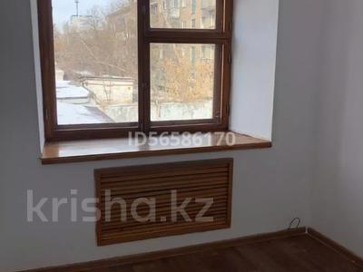 Здание, Академика Маргулана 91 площадью 550 м² за 2 400 〒 в Павлодаре — фото 4