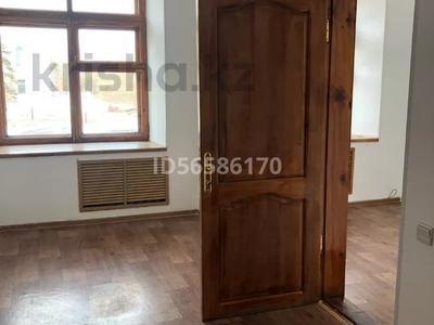 Здание, Академика Маргулана 91 площадью 550 м² за 2 400 〒 в Павлодаре — фото 6