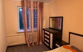 3-комнатная квартира, 57 м², 2/4 этаж помесячно, Родостовца 152 Л — С Тимирязева за 160 000 〒 в Алматы, Бостандыкский р-н