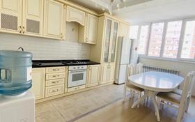 3-комнатная квартира, 90 м², 4/9 этаж, мкр Нуркент (Алгабас-1) 64 за 40.7 млн 〒 в Алматы, Алатауский р-н
