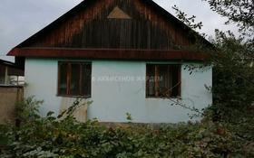 3-комнатный дом, 53 м², 7.7 сот., Байсейтова 141 за 15.8 млн 〒 в Жанатурмысе