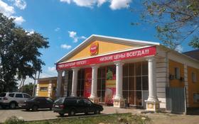 Склад продовольственный 0.082 га, Чкалова 134а — Алматинская за 120 млн 〒 в Павлодаре
