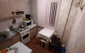 2-комнатная квартира, 43 м², 3/5 этаж, Мкр Тастак-2 за 18.5 млн 〒 в Алматы, Алмалинский р-н