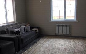 5-комнатный дом, 140 м², Есимжановой за 36 млн 〒 в Ильинке
