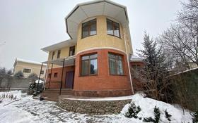 6-комнатный дом помесячно, 400 м², 7 сот., мкр Коктобе — Омарова за 1.2 млн 〒 в Алматы, Медеуский р-н