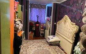 2-комнатная квартира, 52.7 м², 1/9 этаж, мкр Нурсат, Проспект Нурсултана Назарбаева 40 — Синий дома за 16.8 млн 〒 в Шымкенте, Каратауский р-н