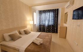 2-комнатная квартира, 70 м², 20/23 этаж посуточно, Каблукова 38г за 15 000 〒 в Алматы, Бостандыкский р-н