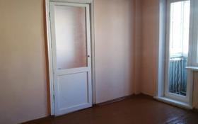 2-комнатная квартира, 46 м², 2/5 этаж, Алматинская улица 58 за ~ 13.4 млн 〒 в Усть-Каменогорске