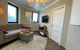 3-комнатная квартира, 45 м², 9/10 этаж, Янушкевича за 28 млн 〒 в Алматы, Медеуский р-н