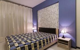 1-комнатная квартира, 30 м², 2/5 этаж посуточно, проспект Бухар жырау 77 за 7 000 〒 в Караганде, Казыбек би р-н