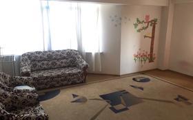 3-комнатная квартира, 110.9 м², 3/8 этаж помесячно, Алтын аул за 140 000 〒 в Каскелене