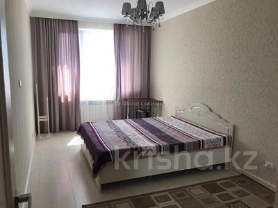 2-комнатная квартира, 50 м², 12/18 этаж, Сауран за 23.9 млн 〒 в Нур-Султане (Астана), Есиль р-н — фото 2