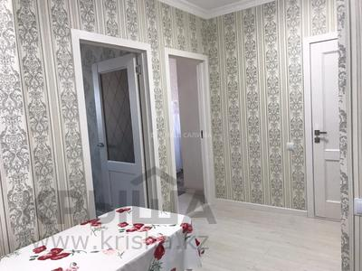 2-комнатная квартира, 50 м², 12/18 этаж, Сауран за 23.9 млн 〒 в Нур-Султане (Астана), Есиль р-н — фото 10