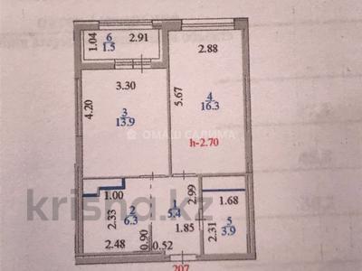 2-комнатная квартира, 50 м², 12/18 этаж, Сауран за 23.9 млн 〒 в Нур-Султане (Астана), Есиль р-н — фото 5