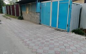 6-комнатный дом, 83.7 м², 3.6 сот., Сокпакбаева 69 — Фадеева за 25 млн 〒 в Алматы, Алатауский р-н